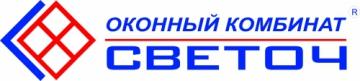 """Фирма Оконный Комбинат """"Светоч"""""""