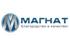 Фирма МАГНАТ